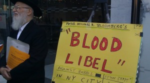 jewish protester